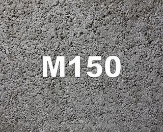 Цена бетона м150 бетон купить минск